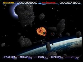 Solar Assault (ver UAA) - MAME machine