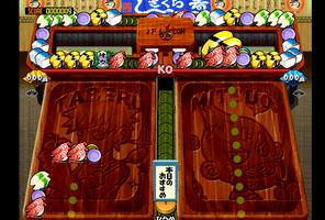 Sushi Bar - MAME machine